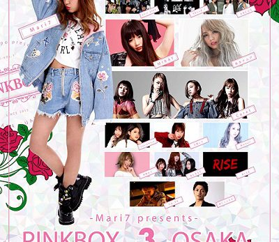 """【Live出演決定】6月11日開催 -Mari7 present-""""PINKBOX-OSK-vol.3 supported by onespo"""""""
